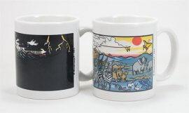 Noah's Ark Color Changing Mug